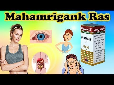महामृगांक रस - This Medicine WIll Cure Your Tuberculosis From Roots | FREE HOME DELIVERY