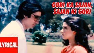 Gori Ka Sajan, Sajan Ki Gori Lyrical Video | Aakhree Raasta | Amitabh Bachchan, Sridevi