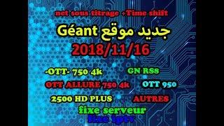 Nouvelle Mise a jour Géant OTT 750 4K et OTT 750 4 Allure Android