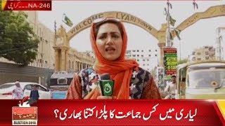 Faisla Aap Ka with Asma Sherazi | 28 June 2018 | Aaj News