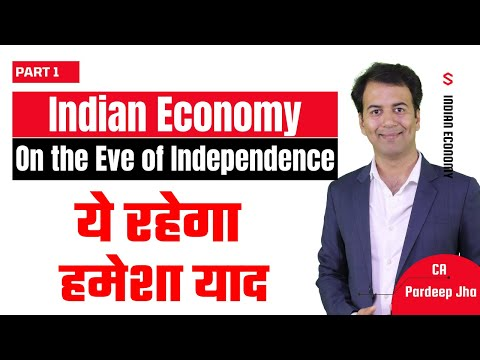 Economics - Indian Economy on the eve of Independence, XIth, Part - 1