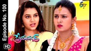 Prema Nagar | 9th November 2019  | Full Episode No 100 | ETV Telugu