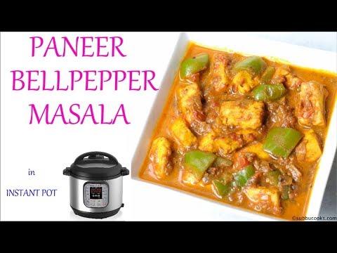 Instant pot Paneer capsicum masala || Paneer Bell pepper curry
