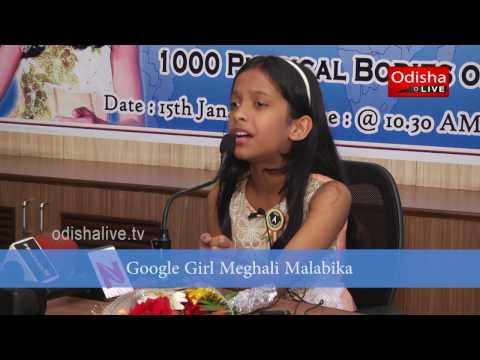 Google Girl Meghali Malabika - 1000 plus Physical Bodies - India Book of Records - Un-Cut Video
