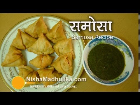 Samosa Recipe video - Aloo Samosa Recipe - Punjabi Samosa recipe