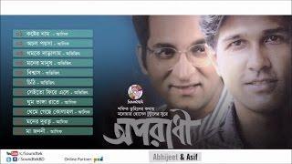 Asif, Abhijeet - Oporadhi