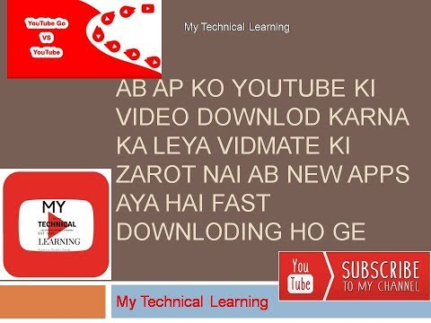 How to Download YouTube video on android without any software