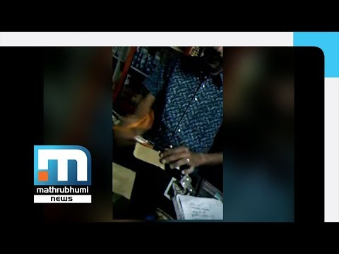 Medicines Sold Without Doctor's Prescription| Mathrubhumi News