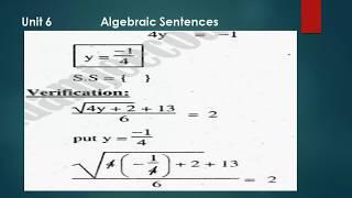 Mathematics X    Algebraic Sentence   Exercise-6 6, 6 7 and