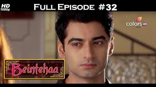 Beintehaa - Full Episode 41 - With English Subtitles
