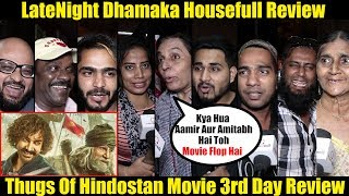 Thugs Of Hindostan Best Review | 3rd Day Night Show Review | Gaiety Galaxy Bandra