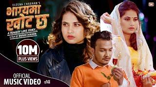 ELEENA CHAUHAN New Nepali Song 2021 2077 Bhagya Ma Khot Chha भाग्यमा खो�