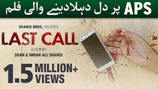 LAST CALL   SHORT FILM   SHAMSI BROS   APS PESHAWAR