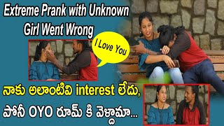 Crazy Prank with Unknown Girl Went Wrong    Dancer Teja    Popcorn Media