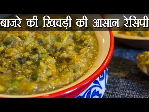 How To Prepare Bajra Khichdi, A Low Calorie | Boldsky