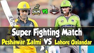 Super Fighting Match | Lahore Qalandars vs Peshawar Zalmi | PSL 5 | Sports Central
