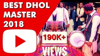 Best Dhol Master 2018 Waseem Talagang