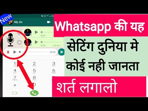 Whatsapp New Usefull Feature No any One Know About This 2018 || by technical boss