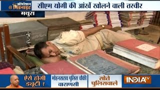Midnight Operation: India TV camera captures UP cops snoring in police stations while on duty