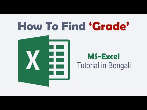 How to find GRADE in MS-EXCEL