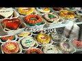 Download  [cafe vlog]카페브이로그 | 크리스마스케이크 | 개인카페 | 디저트카페 | 카페알바 | 카페사장브이로그 | 케이크만들기 | 크리스마스디저트 | Koreacafe MP3,3GP,MP4