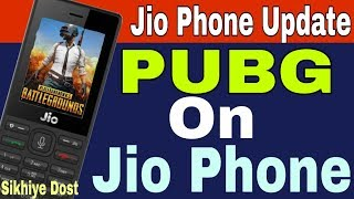 how to download pubg mobile in jio phone in tamil