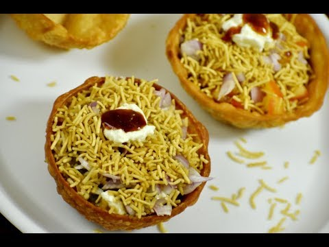 katori chaat recipe | chaat katori recipe | how to make katori chaat