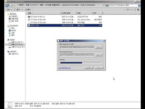 MDF To ISO File Converter Guide - MDF to ISO 파일 확장자 변환 컨버터 가이드