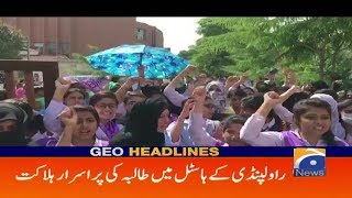 Geo Headlines - 01 PM - 28 September 2018
