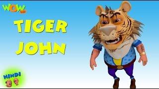 Motu Patlu Cartoons In Hindi |  Animated Series | Tiger John | Wow Kidz