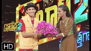 Patas 2 | Praveen & Faheema Performance | 23rd  May 2019  | ETV Plus