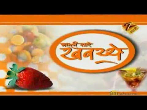Aamhi Saare Khavayye Dec. 31 '09 - Chicken Biryani