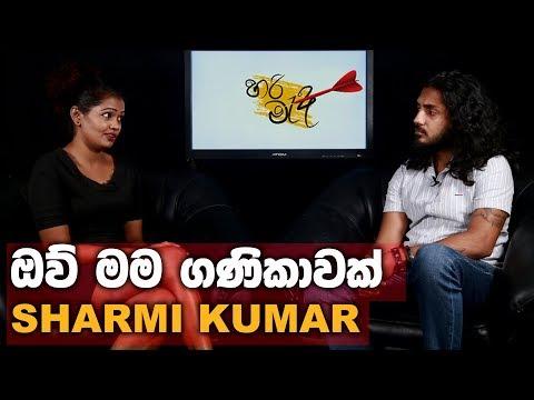 Xxx Mp4 ඔව් මම ගණිකාවක් Sharmi Kumar 3gp Sex