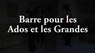 [CONFINEMENT] Barre classique