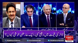 Live:Program Breaking Point with Malick 07 June 2019 | HUM News