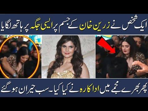 Xxx Mp4 Zareen Khan Real Story Indian Actress Bollywood News Salman Khan Hindi Urdu Shan Ali TV 3gp Sex