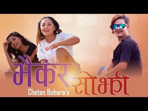 Xxx Mp4 Nepal Idol 2 कि Karishma Bista Amp Chetan Bohara Bhainkar Sojhi Ft Karishma Dhakal Amp Maya Budha 3gp Sex
