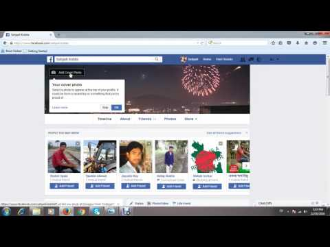 How To Change your profile picture and cover photo