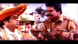 இது பேர் வறட்டி இல்லை இதன் பேர் மாட்டு சனம் | Goundamani Senthil Comedy Collection |