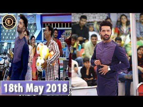 Jeeto Pakistan - Ramazan Special - 18th May 2018 - Top Pakistani Show
