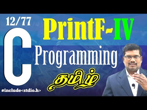 #12 Console Output Continued (printf) Sample Table Output program || C language In Tamil