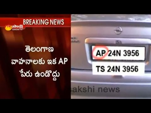 Change Vehicle Number Plate: Just Replace AP with TS - Watch Exclusive