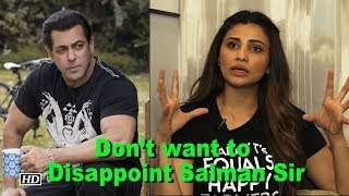 Don't want to Disappoint Salman Sir: Daisy Shah