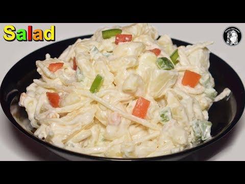 Creamy Macaroni Salad Recipe - Macaroni Salad with Mayonnaise - Salad Recipe