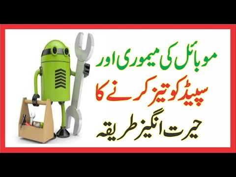 How to Increase Storage and Speed of Your Mobile in one Click || it wale raja