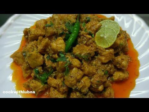 Chicken Ki Iss Recipe Ko Try Karne Ke Baad Taste Bhulana Mushkil Hoga/ Chicken Chana Boti