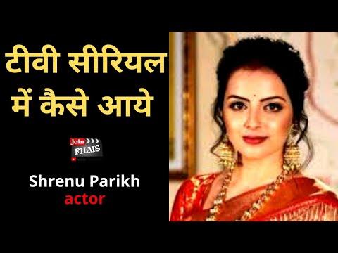how to become actor in bollywood | Shrenu Parikh | बॉलीवुड में अभिनेता कैसे बनें | Joinfilms
