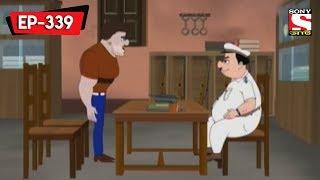 সাডলবালে দীপন্তর | Nut Boltu | Bangla Cartoon | Episode - 339