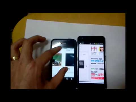 Phone 4 Vs Samsung Galaxy S2   iPhone 4 Giveaway