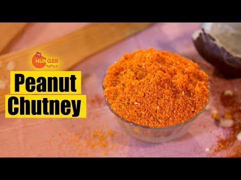 Easy To Make Peanut Chutney Recipe (Hindi) | मूंगफली की चटनी | Moongphali Ki Chutney Dry